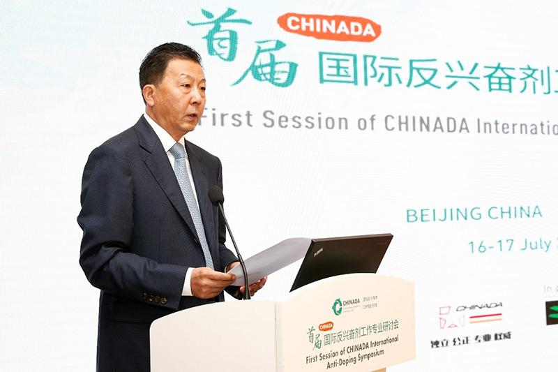 中国反兴奋剂中心成功举办首届国际反兴奋剂工作专业研讨会