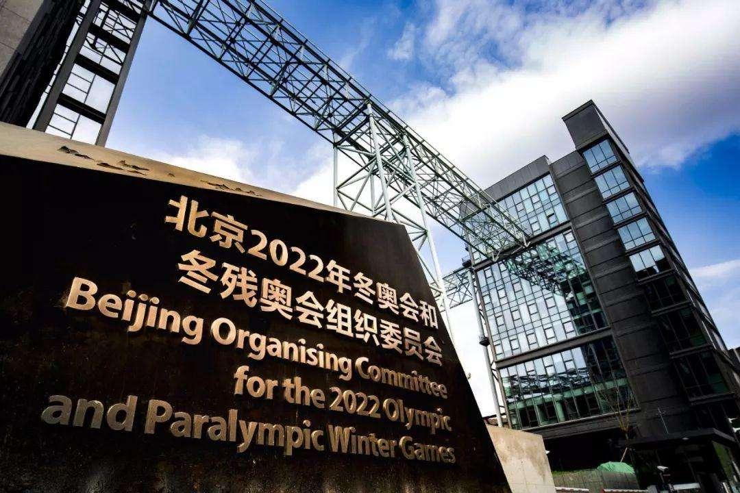 北京冬奥组委新添42名高校应届毕业生,平均年龄24岁