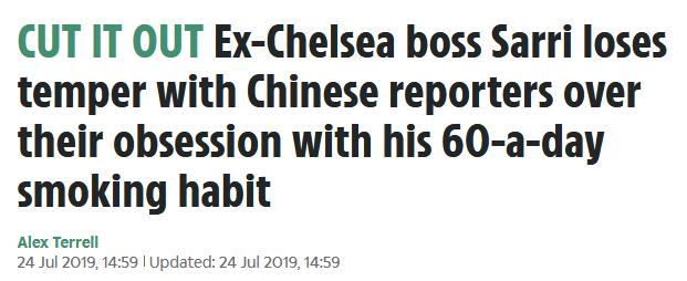 中国记者提问惹恼尤文主帅 够了!我真服了!