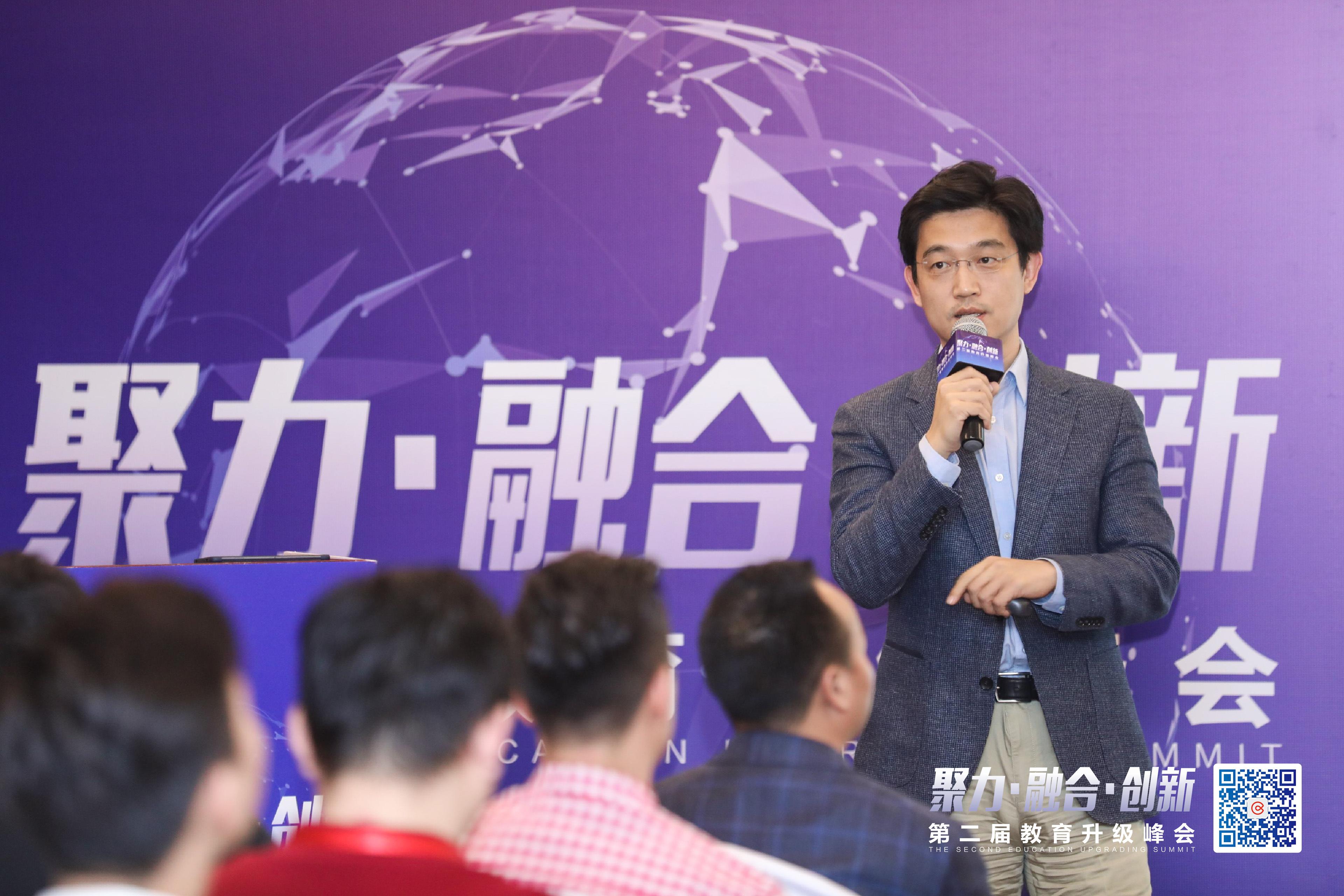 拼图资本创始人王磊:教育需要情怀,寒冬中更要扎根赛道