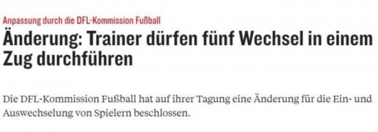 德甲联赛微调换人规则:可以一次性换5人
